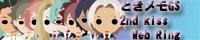 ときめきメモリアルGirl's Side 2nd KissWeb Ring